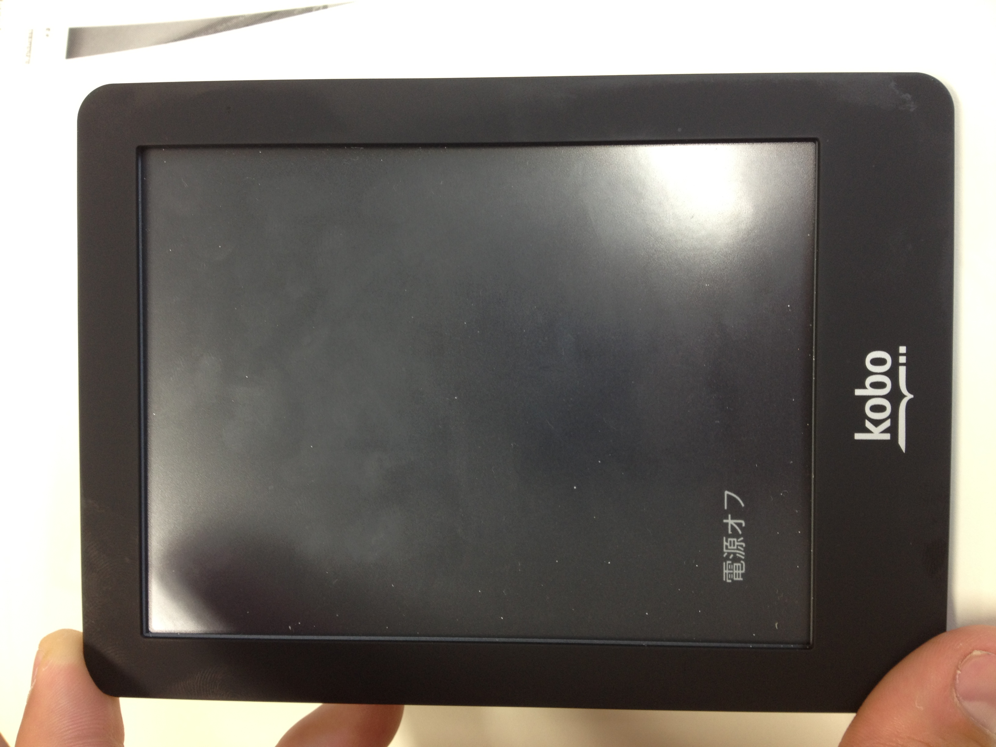 Upgrading the Kobo Glo – There and back again