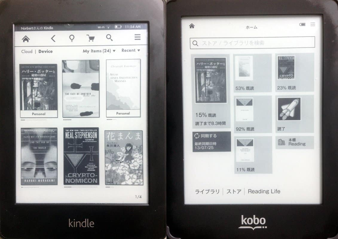 Reading Japanese Kindle Paperwhite Versus Kobo Glo There And Back Again