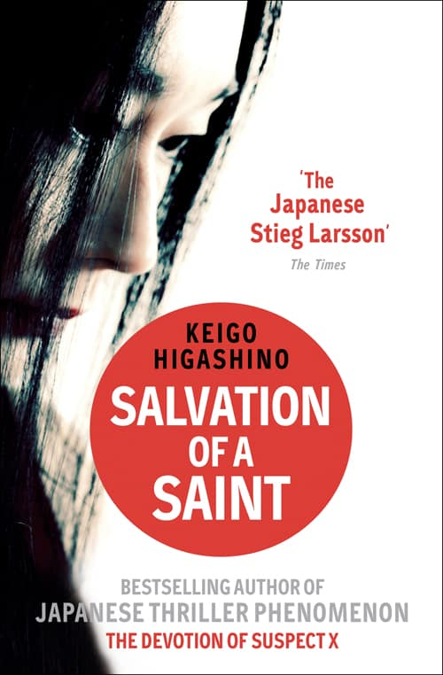 Salvation of a Saint - Keigo Higashino