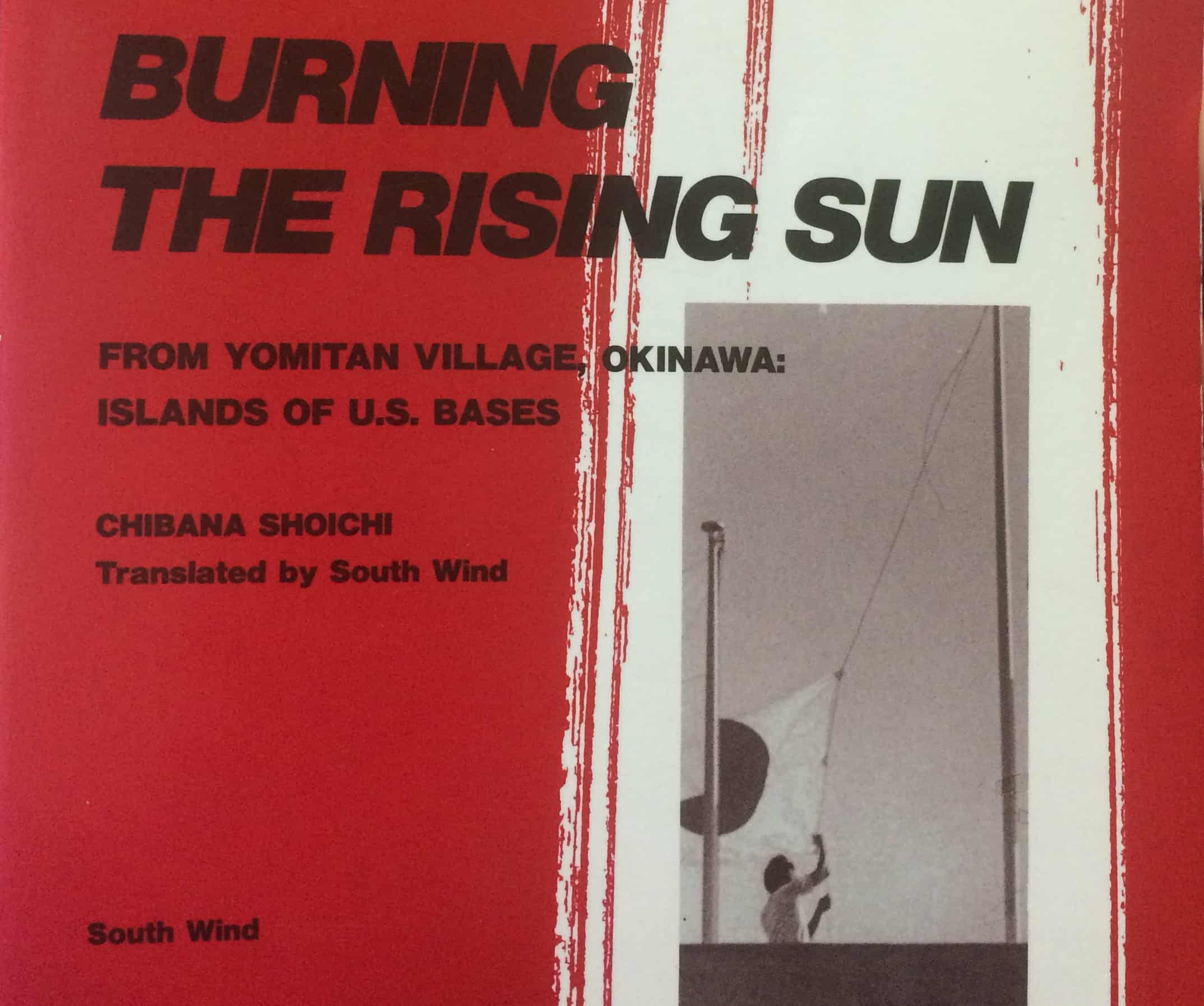 Chibana_Yoichi-Burning_the_Rising_Flag
