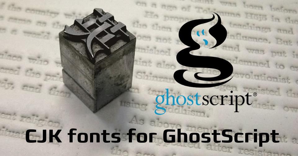 cjk-ghostscript