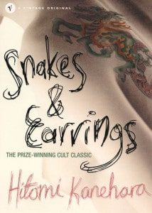 kanehara-hitomi_snakes-and-earrings