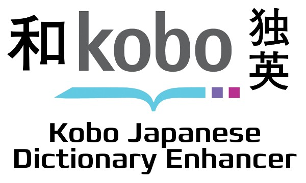 kobo-japanese-dictionary-enhancer