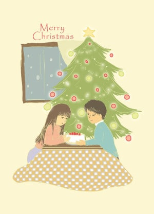 Japan styled christmas cards there and back again m4hsunfo