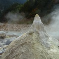 The national nature heritage - a nice cone formed from sulfur water
