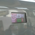 P1070563.JPG