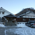 P1000710.JPG -- Outside few of the Onsen/Minshuku. Very cold, ground completely frozen.