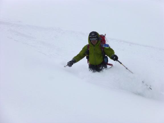 山スキー 越前甲