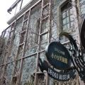 P1010402.JPG -- Uroko House