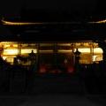 P1010599.JPG -- Temple in Arima Onsen