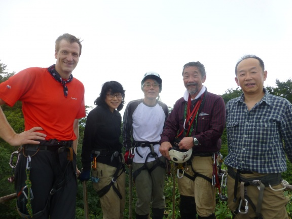 On the viewing platform of Mt. Iouzen