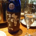 2013-11-04 084.JPG -- A nice bottle of sake