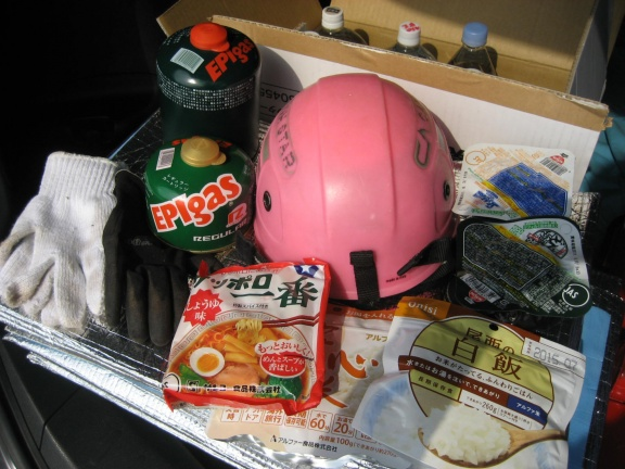 Food and emergency equipment