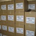0320 063.jpg -- Food packages