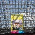 Photo 2014-05-06 14 46 15.jpg -- Poster of La Folle Journee in the entrance area of Kanazawa main station