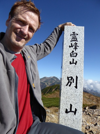 Top of Bessan, with view on Hakusan