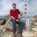 P1000311.JPG -- Kanpai! 5 years ago to the date I arrived in Japan. What better place to celebrate can there be then on top of Hakusan with a cup of Sake!