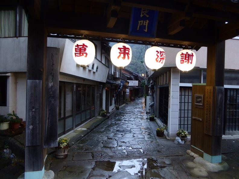 Edo-style street in Mihonoseki
