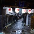 P1000585.JPG -- Edo-style street in Mihonoseki