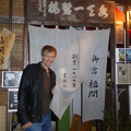 P1000594.JPG -- Backside of our Ryokan Fukumakan 福間館