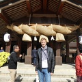 P1000656.JPG -- Me in front of Izumtaisha