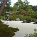 P1000763.JPG -- Garden at Adachi Museum of Art (and Garden) 足立美術館