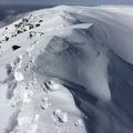 Photo 2014-11-30 12 07 49.jpg -- Easy stroll over to Mt. Jodo (浄土山)