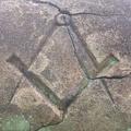 P1010179.JPG -- Free masonry symbols in Glover garden
