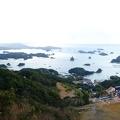 P1010241.JPG -- Panorama onto Kujūku Islands