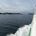 P1010383.JPG -- Leaving the harbor of Nagasaki
