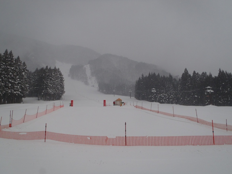 Start from the Shirayumi Ski area