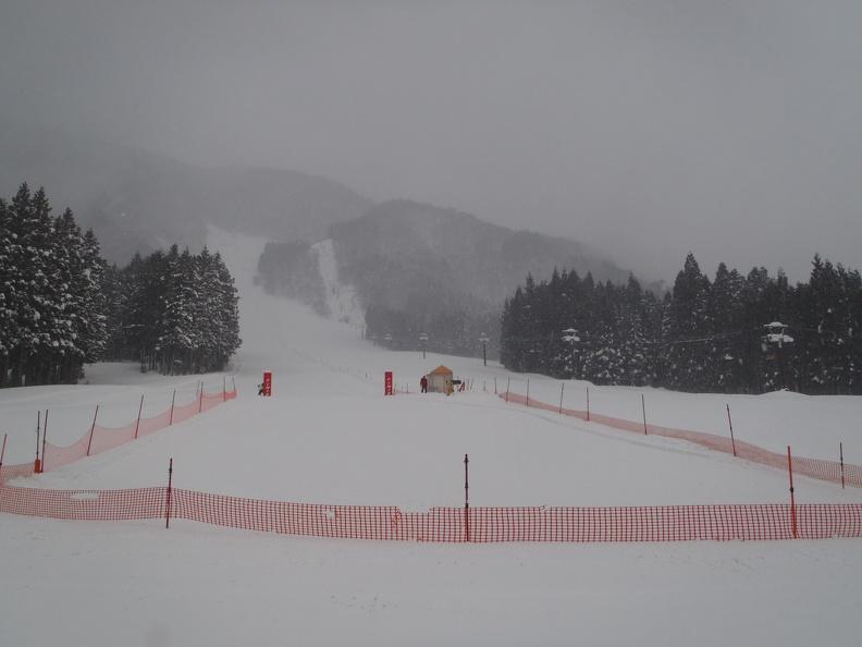 Start from the Shirayumi Ski area