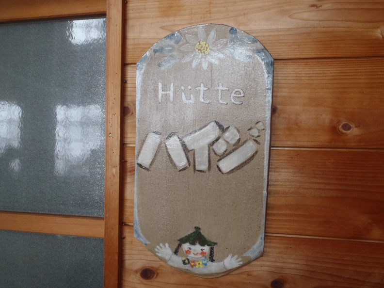 Hütte Heidi - but why do the Japanese call her Heiji?