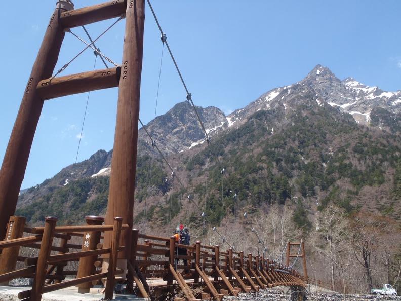 Myojindake towering over the access