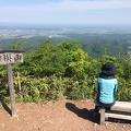 Photo 5-17-15, 9 09 08 AM.jpg -- View from the top of Kurakakeyama onto Kaga