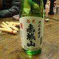 029.jpg -- After-dinner party with local sake, wine and snacks