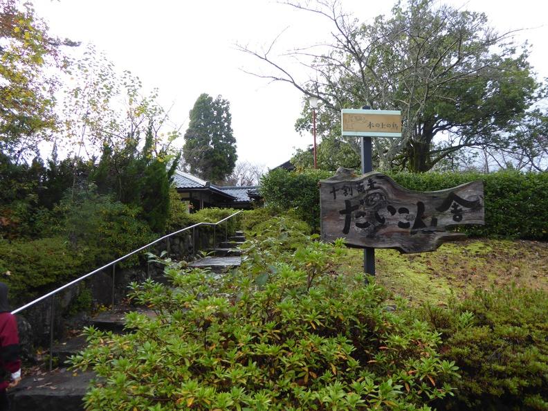 Soba place in Fukui, Sabae