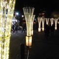 P1030813.JPG -- Light-up around the Yubatake in Kusatsu