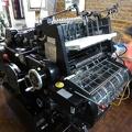 -- Heidelberg printing machine at Porcupine's quilt