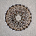 -- Medaillon made of precious stones in hand carved wall, Ismaili Centre Toronto