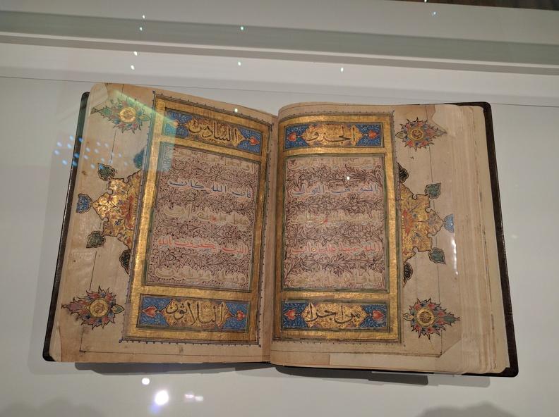 Koran Calligraphy, Aga Khan Museum Toronto