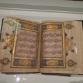 -- Koran Calligraphy, Aga Khan Museum Toronto