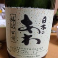 2017-04-22 18.50.04.jpg -- Excellent sparkling white wine from Japan